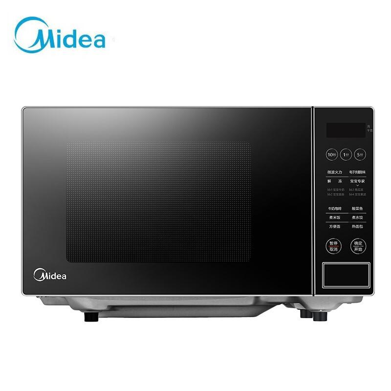 Midea microwave oven pm2003 waterproof intelligent menu plate turntable cooking heating