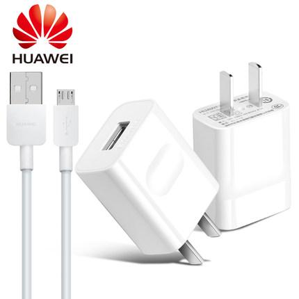 Cục sạc Huawei chính hãng sạc nhanh Mate 8