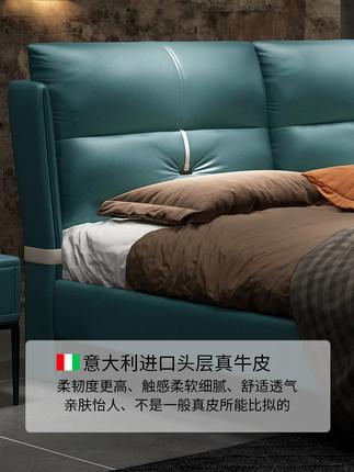 giường  Giường bọc da cao cấp nhẹ Pokang 1,8m giường đôi giường chính phòng ngủ giường cưới hiện đại