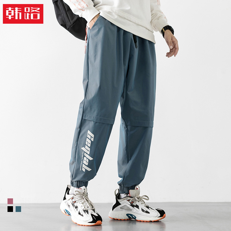 Hanlu Men's Wear 2020 Fall New Casual Pants Men's Colorful Printed Bouquet Foot Loose Sports Pants