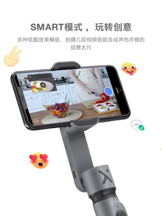 zhiyun phụ kiện chống lưng điện thoại   Smooth x bộ ổn định cầm tay Smoothx điện thoại di động PTZ G