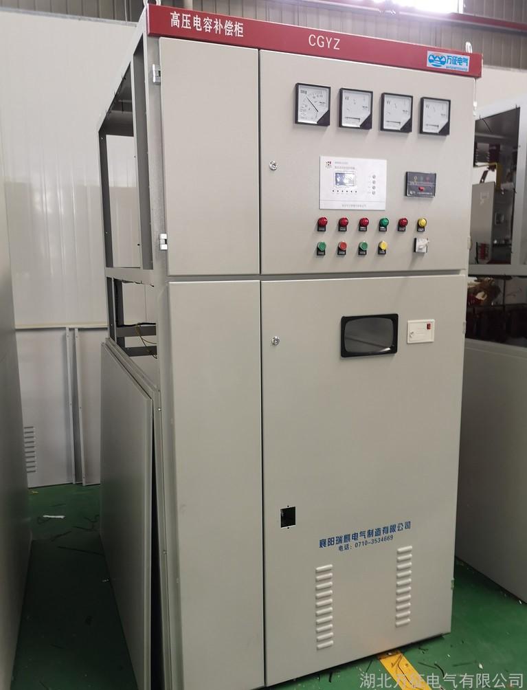 Nguồn nhà máy Wannengn điện điện Cgyz tụ điện một thiết bị bồi thường tự động điện cao điện bộ phận