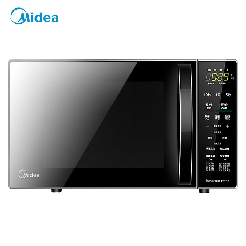 Midea m1-l201b upgraded frequency conversion barbecue microcomputer microwave oven 800W