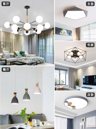 Đèn treo trần  Bắc Âu hiện đại tối giản phòng khách tối giản đèn chùm cá tính sáng tạo hạt đậu ma th