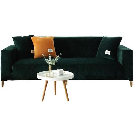 Vỏ bọc SofaĐộ đàn hồi cao bọc ghế sofa bao gồm tất cả bao gồm phổ quát vải dày bọc da ghế sofa bọc v