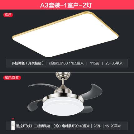 Op thị trường nội thất , đèn ánh sáng dẫn đèn trần phòng khách phòng ngủ hình chữ nhật hiện đại tối