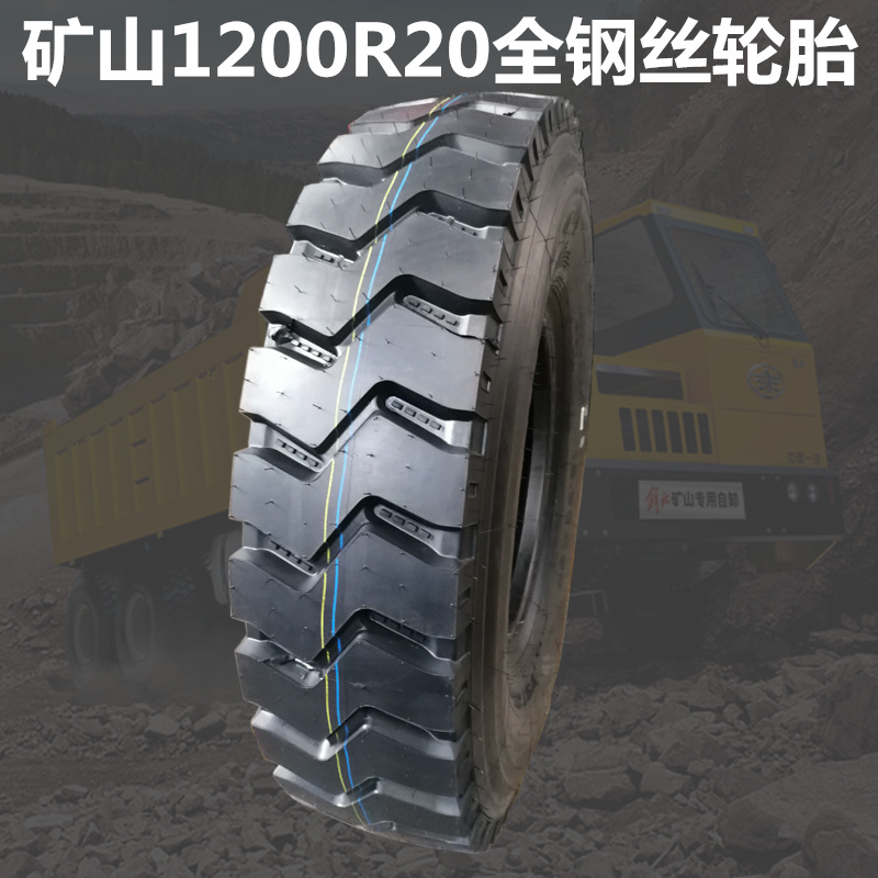 SHIMO 1200R20 steel tire mine Dahua anti load wear truck engineering dump truck