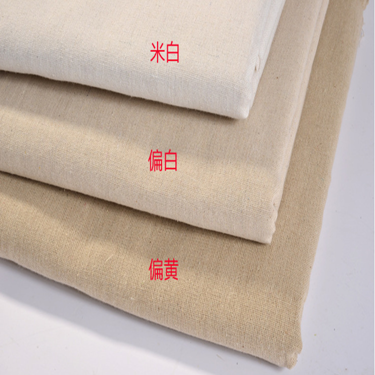 Linen grey cloth is suitable for oil painting, luggage, crafts, lining, plain handmade bags, etc.