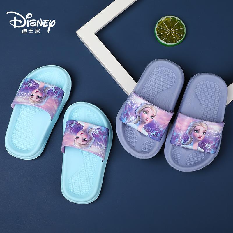 Dép đi trong nhà cho trẻ em - Disney Frozen Aisha Princess