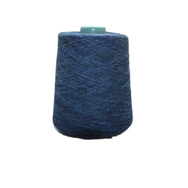ZETIANYUAN 18.5S Cotton Linen 85/15 Color Spinning AB Slub Yarn Blended Yarn Fancy Yarn Special Yarn