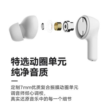 Tai nghe Bluetooth Glory chọn tai nghe Bluetooth X1 dành cho người hâm mộ thể thao không dây đích th