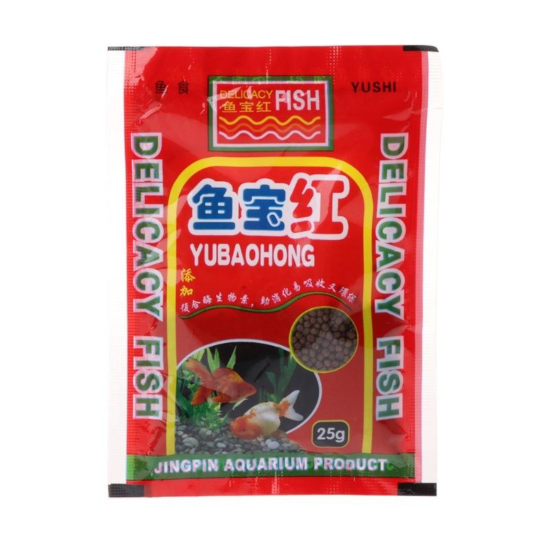 Koi fish feed, fish food, koi feed, goldfish ornamental fish food, spirulina color enhancement, smal