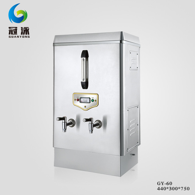 GUANYONG 60L large-capacity automatic stainless steel vertical water dispenser desktop drinking wate