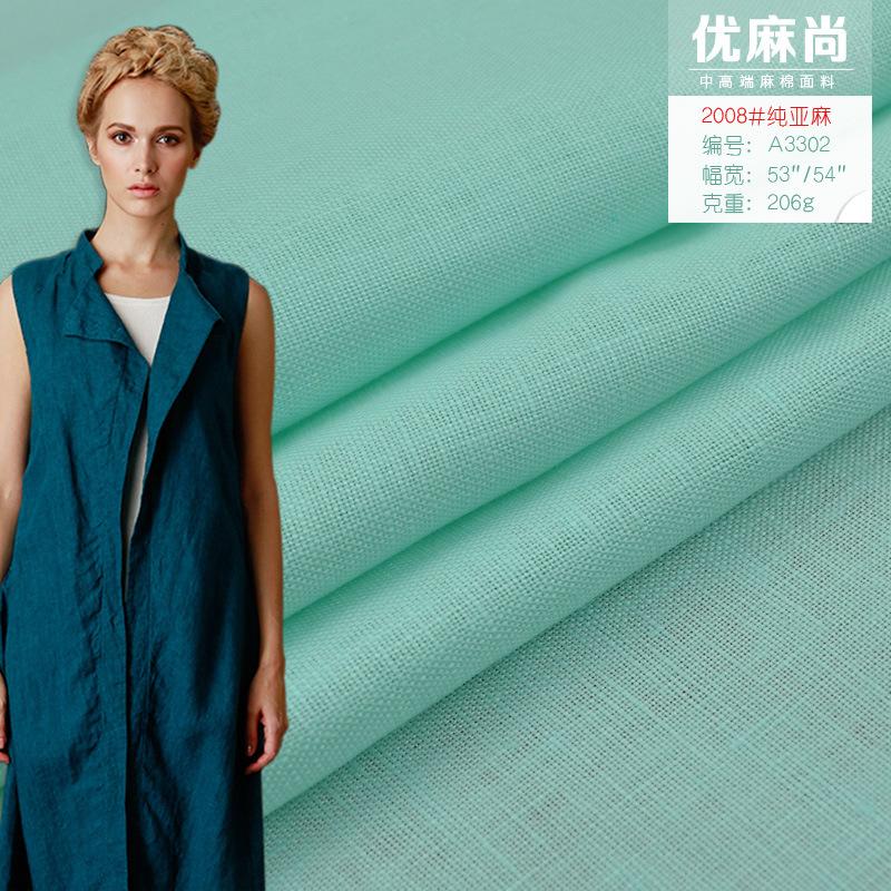 YOUMASHANG Spot cotton and linen fabric fashion shirt dress Fall winter linen cotton fabric solid co