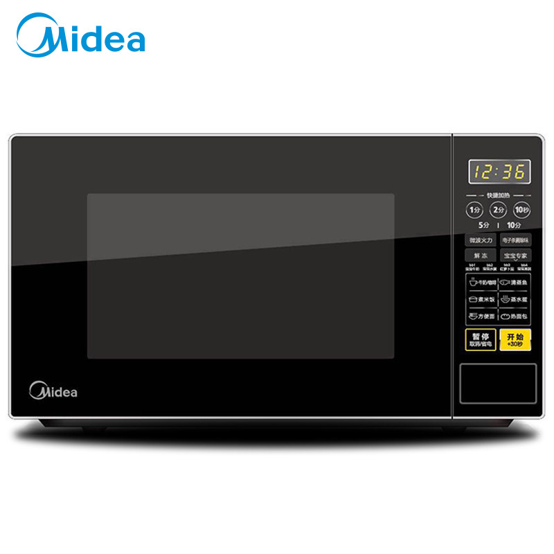 Midea microwave oven m1-l213c microcomputer controlled 21 liter turntable high efficiency magnetron