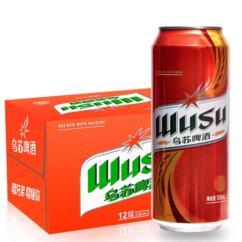 WUSU Red Wusu beer 500ml*12 cans full box Xinjiang deadly red Wusu