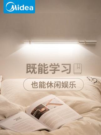 Midea  Đèn tường  Đèn ngủ Midea LED bảo vệ mắt đèn ngủ sạc không dây đèn bàn ngủ tập thể đèn đầu giư