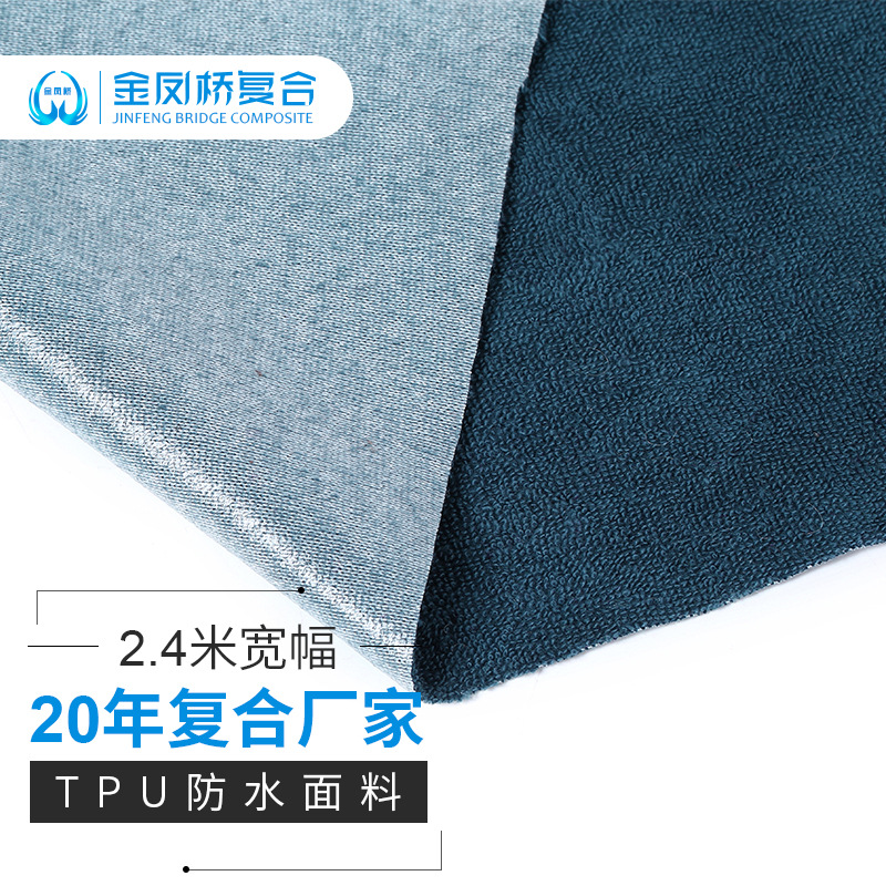 JINFENGQIAO Composite fabric terry cloth laminated TPU film baby saliva towel changing pad composite