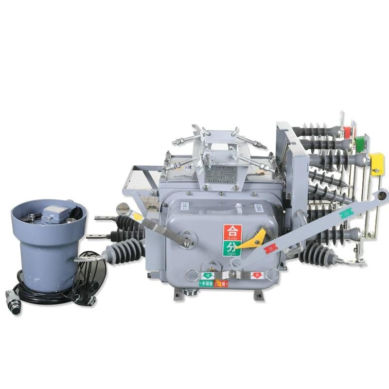 Hệ thống cắt điện cao điện cao của Guyyan Zw20-12fg / 6Trước A đời điều khiển dãy số không ngoài trờ
