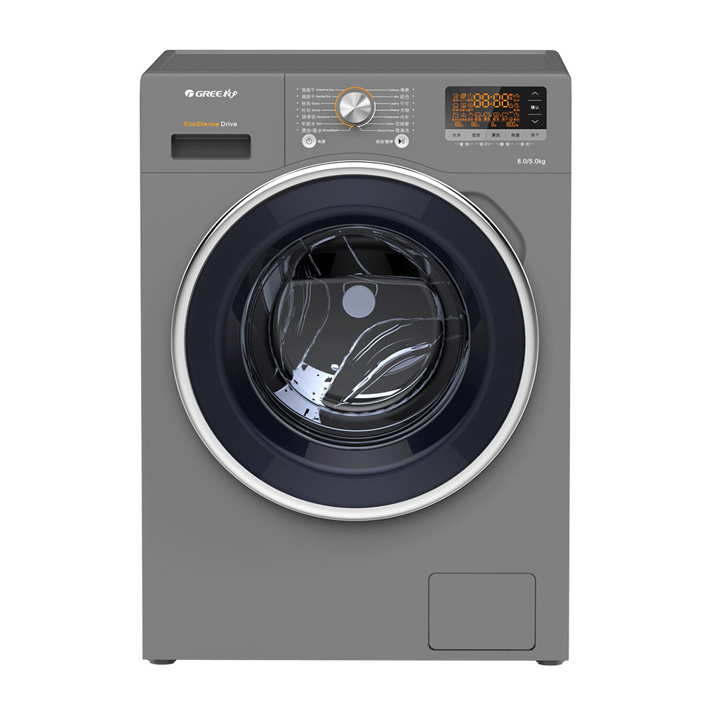 Gree drum washing machine 8 kg silver gray, washing and drying in one, shockproof
