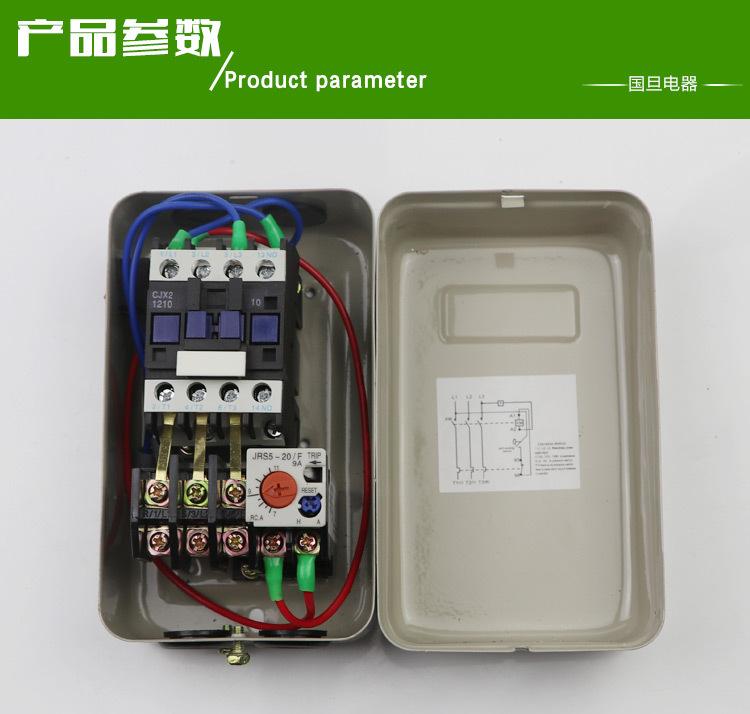 Công tắc khởi động điện từ quạt máy QCX5-22 .