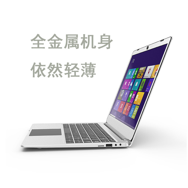 All-metal 2020 hot sale special ultra-thin 14.1-inch laptop