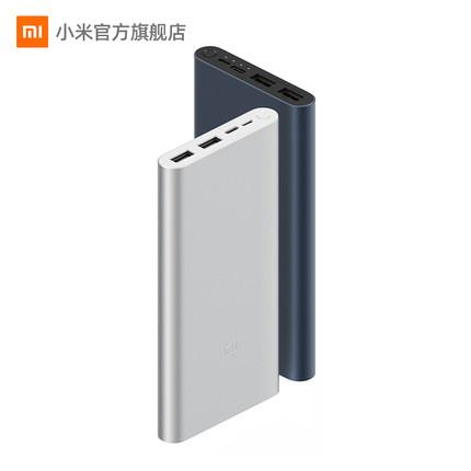Xiaomi  Pin sạc dự bị Pin sạc dự phòng Xiaomi Pin sạc dự phòng 10000 mAh sạc nhanh siêu mỏng nhỏ gọn
