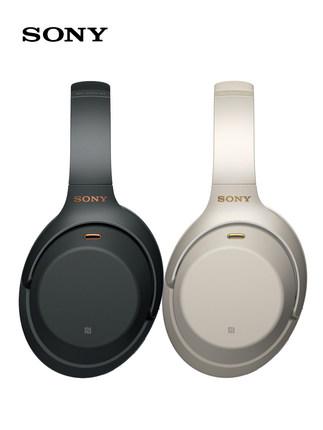 Sony Tai nghe Bluetooth [24 vấn đề không quan tâm] Sony / Sony WH-1000XM3 Tai nghe không dây Bluetoo