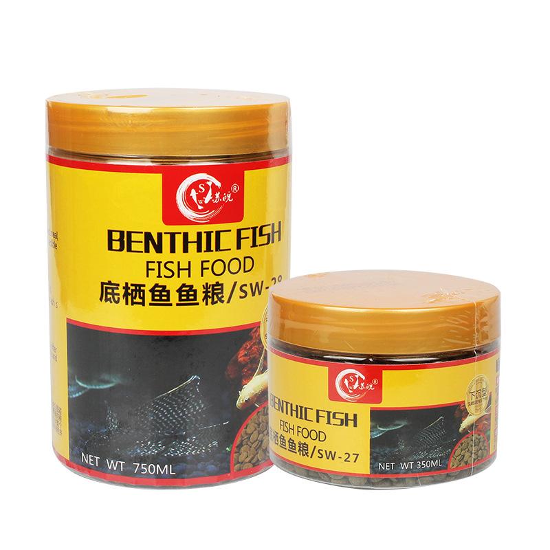SUWAN Jiangsu and Anhui special-shaped fish feed Scavenger sinking bottom-shaped fish eating cat and