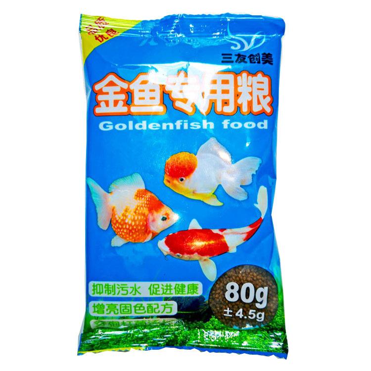 SYCM Little Goldfish Feed Fish Food Sanyou Chuangmei Fish Food Ornamental Fish Feed 80g Fish Food