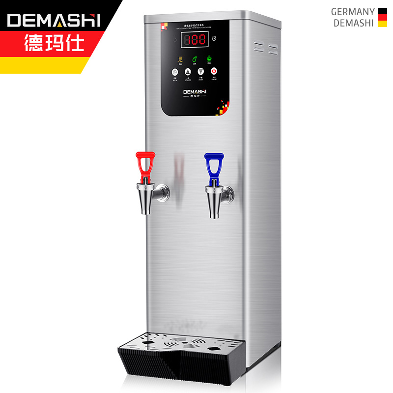 Demax automatic stepping water boiler commercial water dispenser dual-temperature water dispenser wa