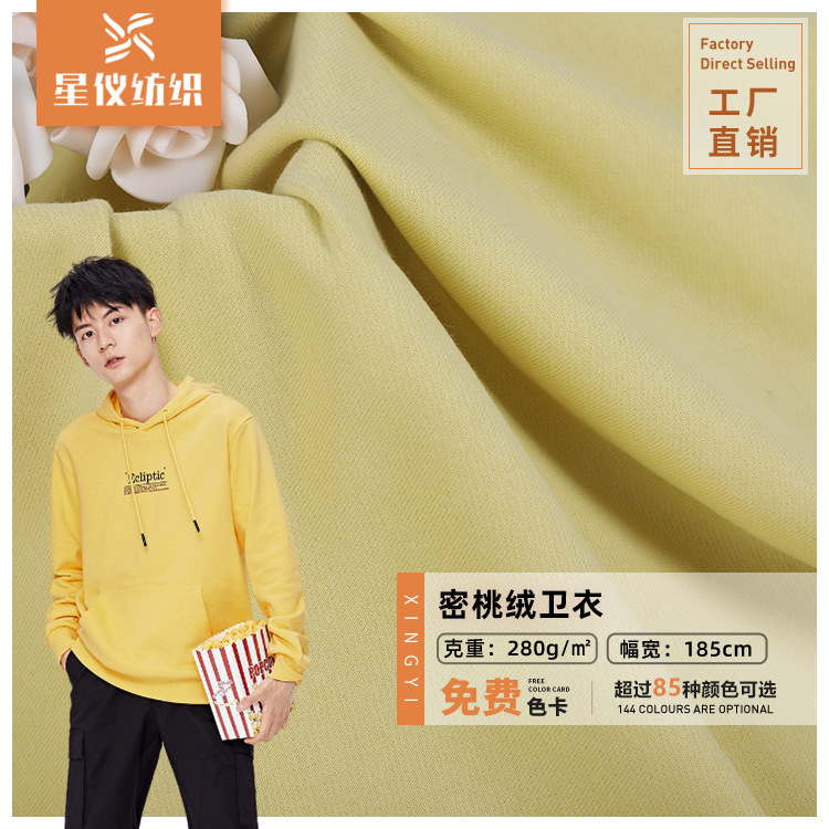 XINGYI 280g cotton terry cloth autumn and winter thick sweater casual home wear pajamas knitted comb