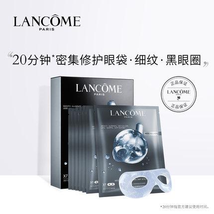 Lancome  Mặt nạ mắt  Mặt nạ mắt to tinh chất cơ bản mới của Lancome 10gX7 miếng, sửa chữa quầng mắt,