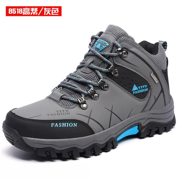 Giày đi bộ đường dài giày dành cho nam .