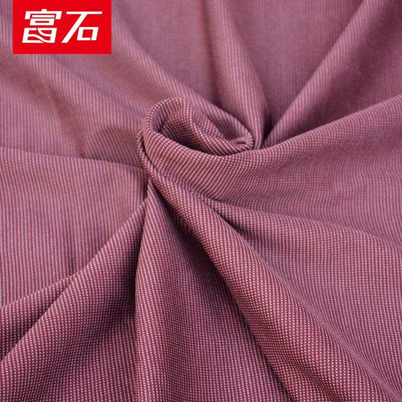 FUSHI Far-infrared magnetic functional fabric Magnetic fiber knitted fabric Magnetic cloth Far-infra