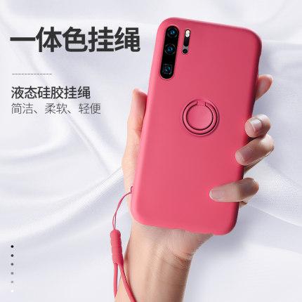 bao da điện thoại Vỏ điện thoại di động Huawei p30pro p30 silicone lỏng p20pro bao gồm tất cả các g