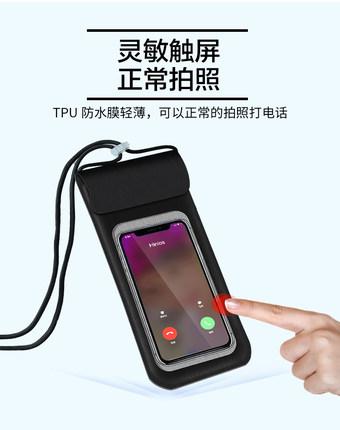 bao da điện thoại Điện thoại di động chống nước túi lặn có thể cảm ứng màn hình bơi thuyền bè người