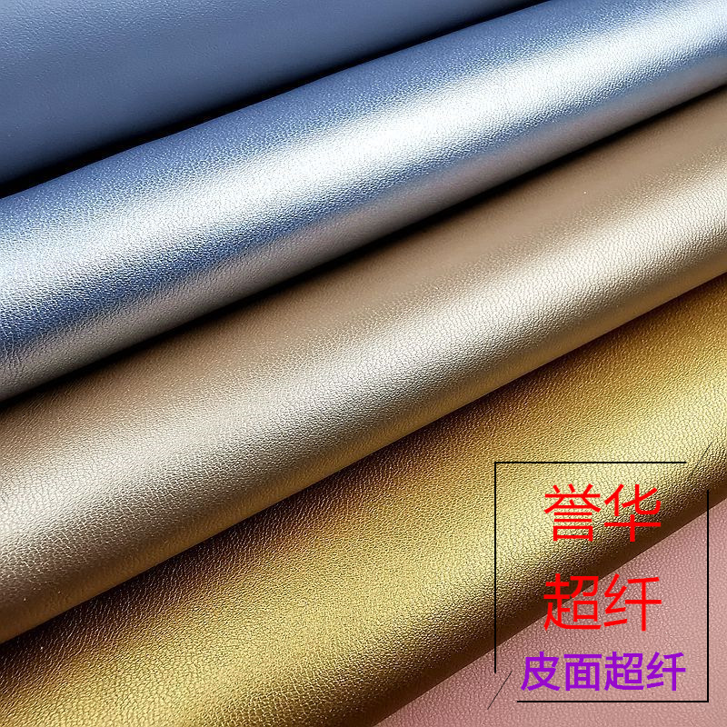 Color spot 0.6mm sheepskin pattern microfiber leather, lamb pattern leather surface, microfiber lamb