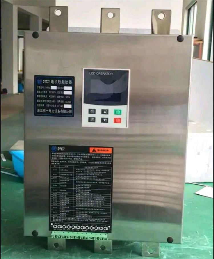 Chuyên cung cấp Tủ điều khiển khởi động điện công nghiệp .