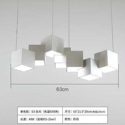 Weimar Đèn treo trần  đơn giản sáng tạo cá tính sáng tạo đèn chùm ánh sáng phòng khách Bắc Âu hậu hi