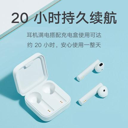 Xiaomi Tai nghe Bluetooth Tai nghe bluetooth Xiaomi Air2 SE true wireless bluetooth thể thao hai tai