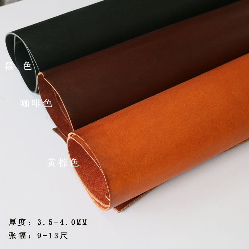 Vegetable tanned leather color translucent three-sided straight belt leather top layer cow leather b