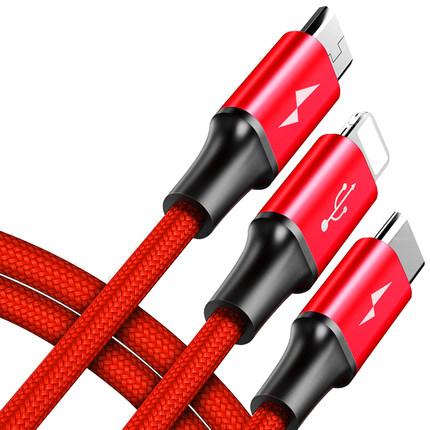 Baseus   Dây USB Cáp dữ liệu Baseus ba trong một cáp sạc cho điện thoại di động sạc nhanh một với b