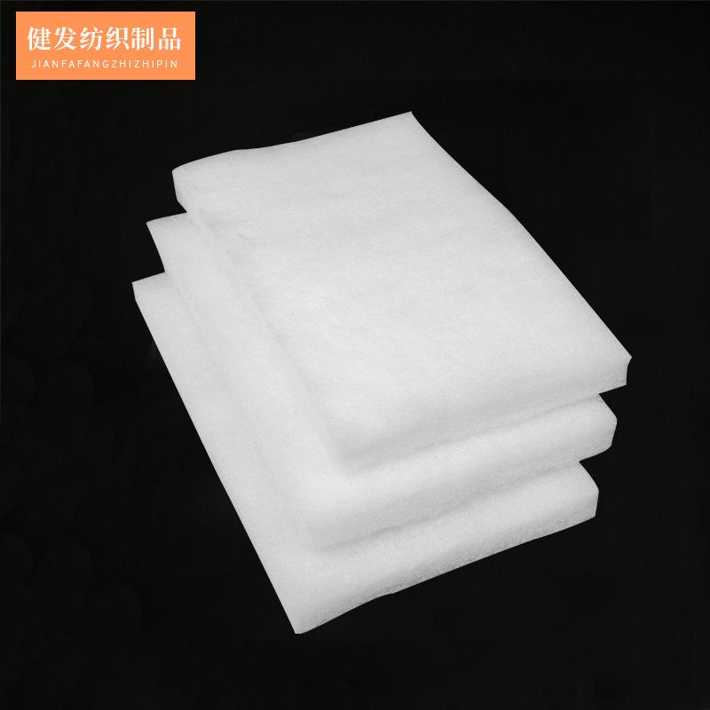JIANFA Glue-sprayed cotton, light weight, warmth, high resilience, spray-glued cotton, non-fluoresce