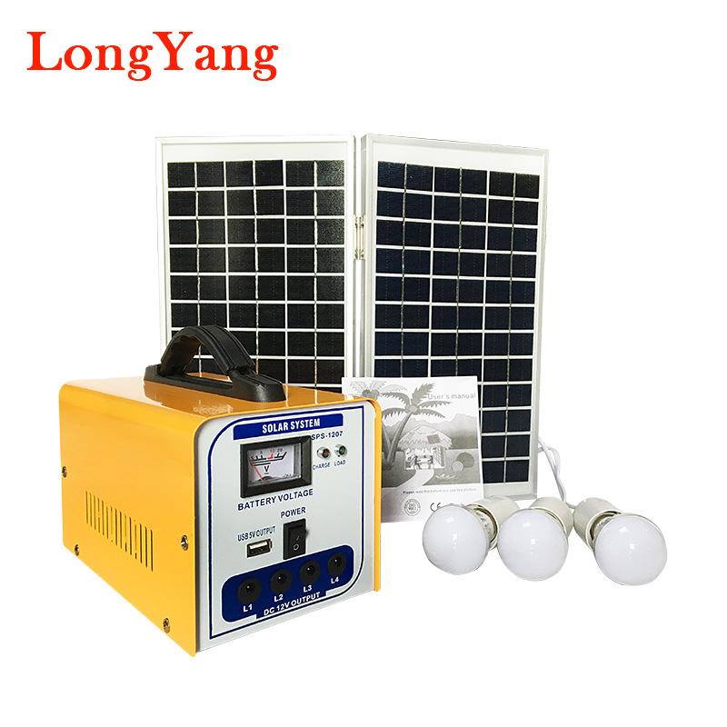 Máy phát điện năng lượng mặt trời 12W hệ thống chiếu sáng ánh sáng mặt trời