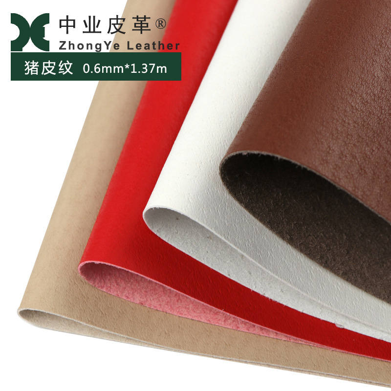ZHONGYE Real super fiber pigskin shoe lining leather wall soft bag bag leather material