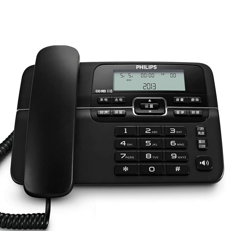 Philips cord118 telephone landline telephone home stand battery free office business telephone