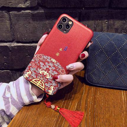 Ốp lưng Iphone 6 Ốp lưng điện thoại Apple 11pro Max in nổi phong cách Trung Quốc tua rua iPhone7 / 8