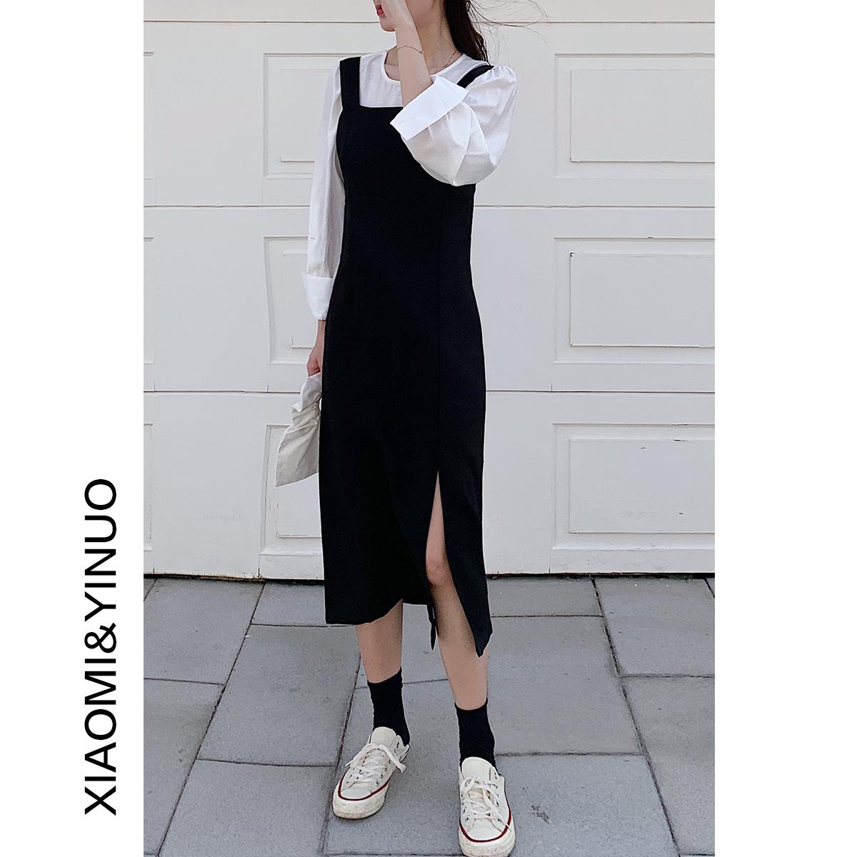 XIAOMIYINUO 7486 fashion skirt suit two-piece female 2020 autumn age reduction shirt top suspender d