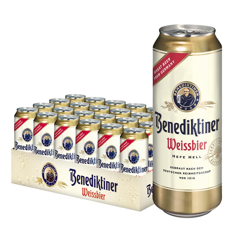 BAIDIWANG Beer wholesale German imported beer Baidiwang wheat white beer 500ML*24 cans full box